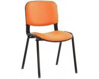 form sandalye fiyatları