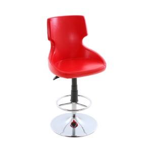 Bar Sandalyesi 1280H